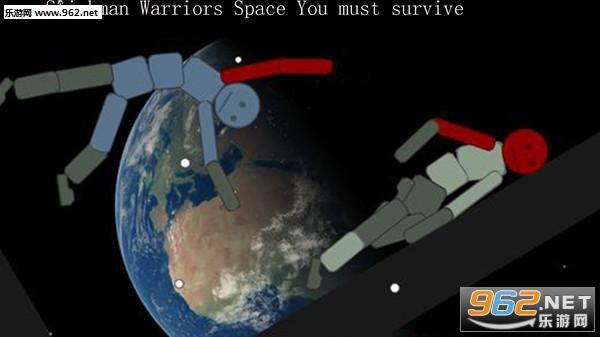 太空战士生存之战游戏v1.06截图2