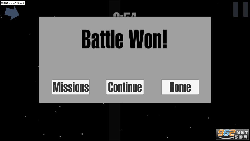 太空战士生存之战安卓版v1.06截图3