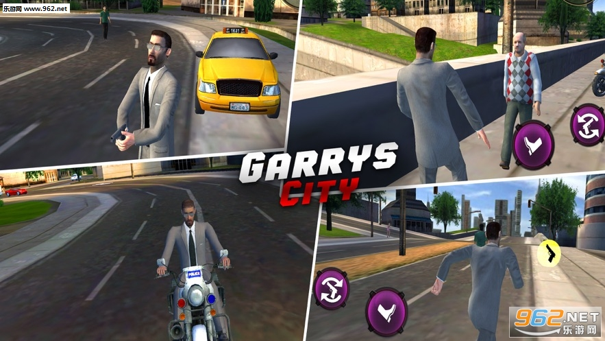 Garrys City官方版v1.0截图2