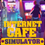 网咖模拟器游戏手机版v1