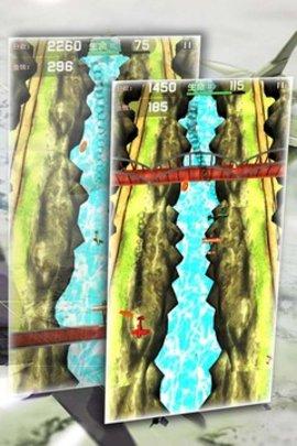 空战模拟游戏安卓版v1.1截图0