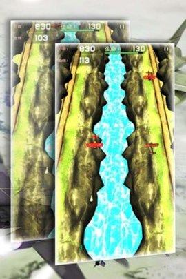 空战模拟游戏安卓版v1.1截图2