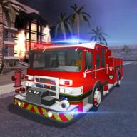 消防车模拟器最新版v1.4.6