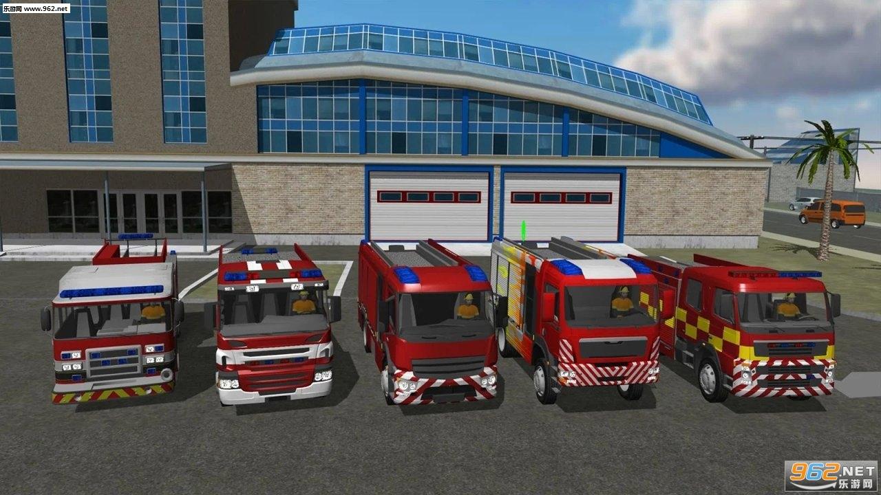 消防�模�M器最新版v1.4.6_截�D1