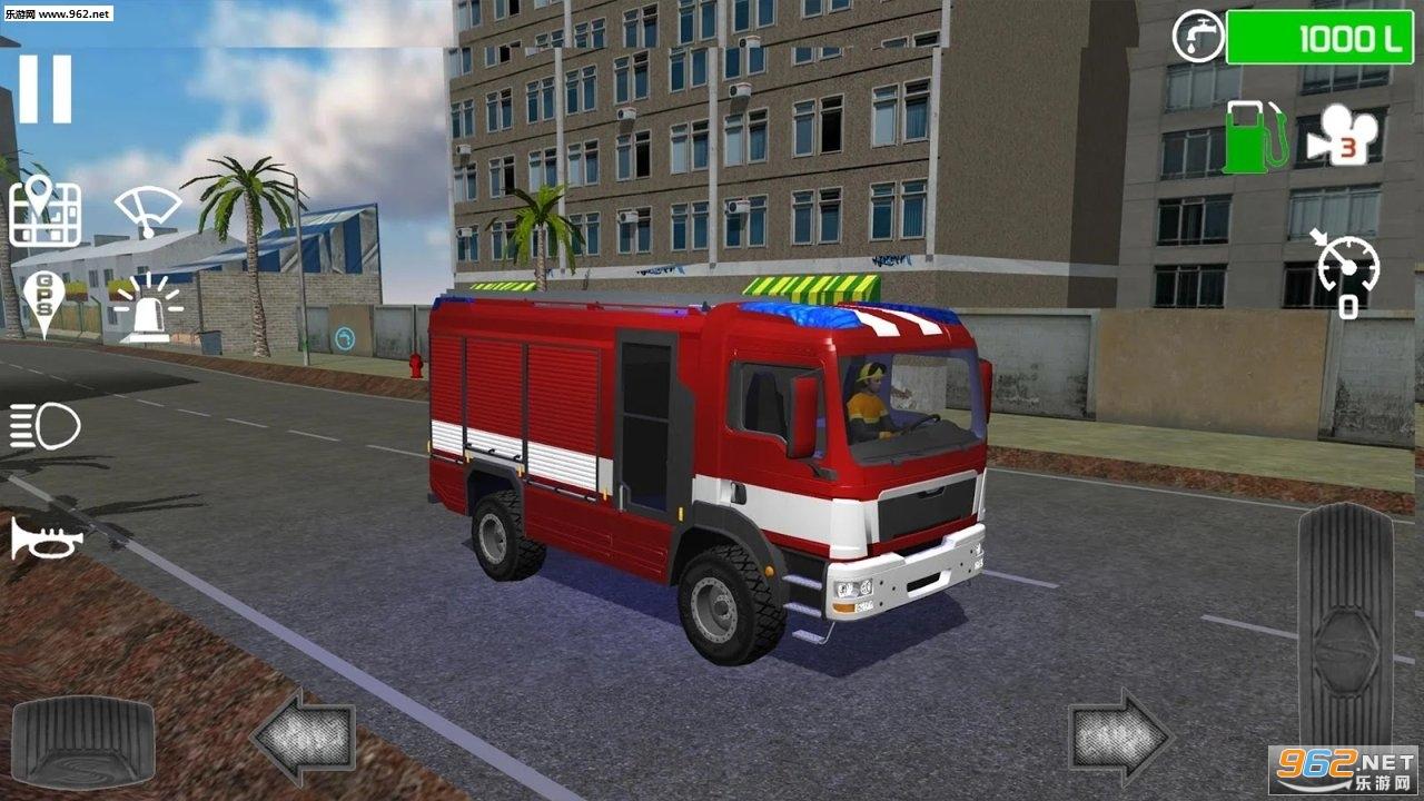 消防�模�M器最新版v1.4.6_截�D2
