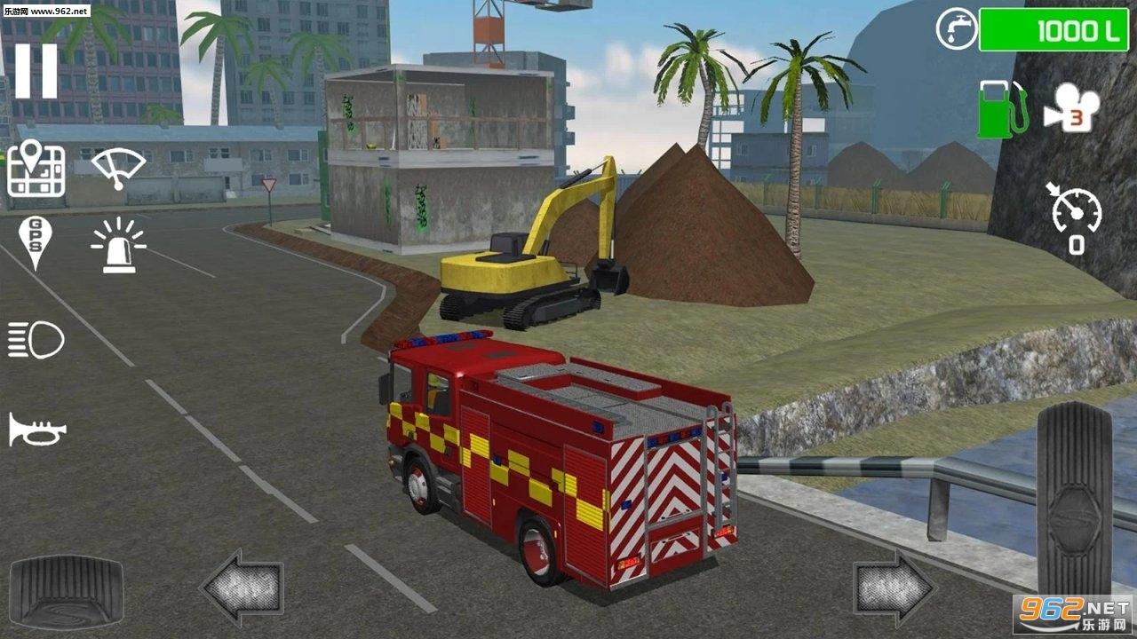 消防�模�M器最新版v1.4.6_截�D3