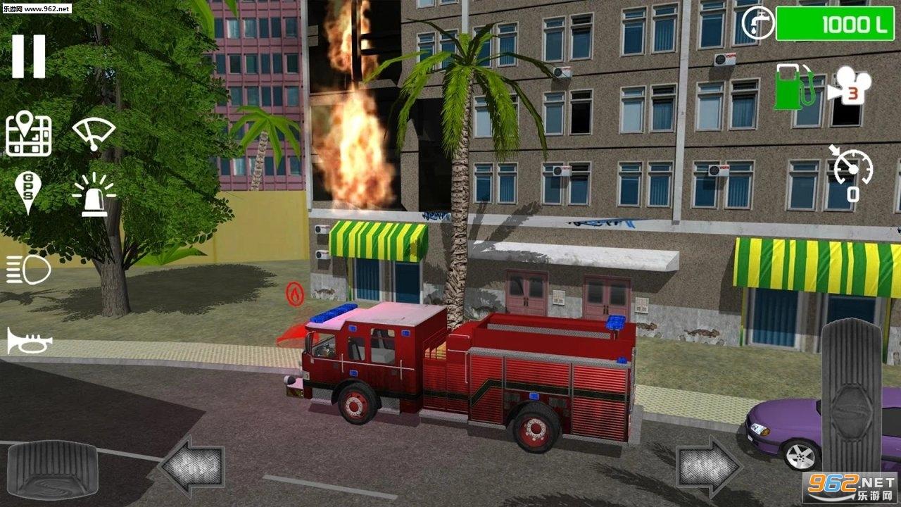消防�模�M器最新版v1.4.6_截�D4