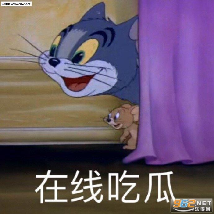 整个中国还是你最成功表情包截图2