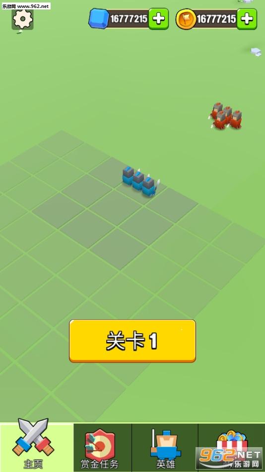 艺术战争中文版v1.0.5_截图0