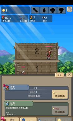 勇者之塔安卓最新版v2.0.2截图1