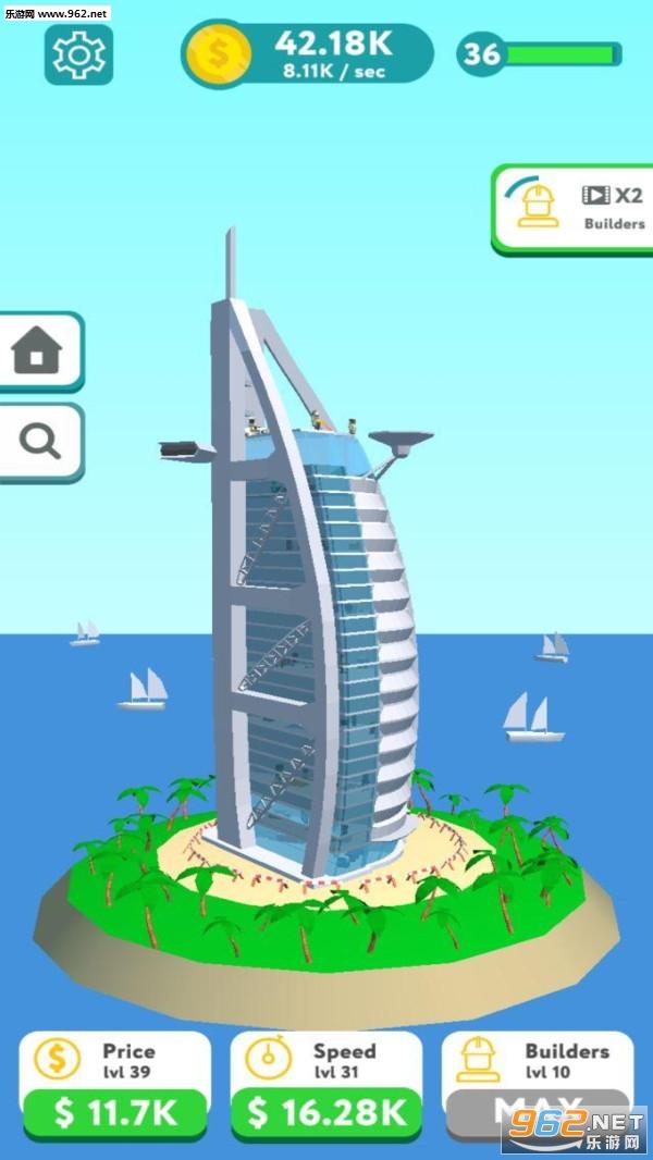 全民建筑师安卓版v1.4截图1