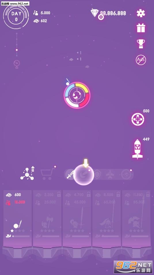 人造重力游戏最新版v1.0.7截图1