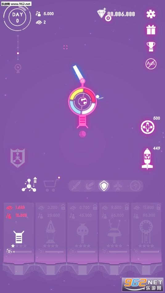 人造重力游戏最新版v1.0.7截图2
