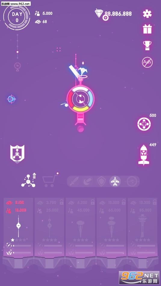 人造重力游戏最新版v1.0.7截图3