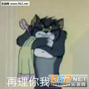 熊猫头茄子表情包截图4