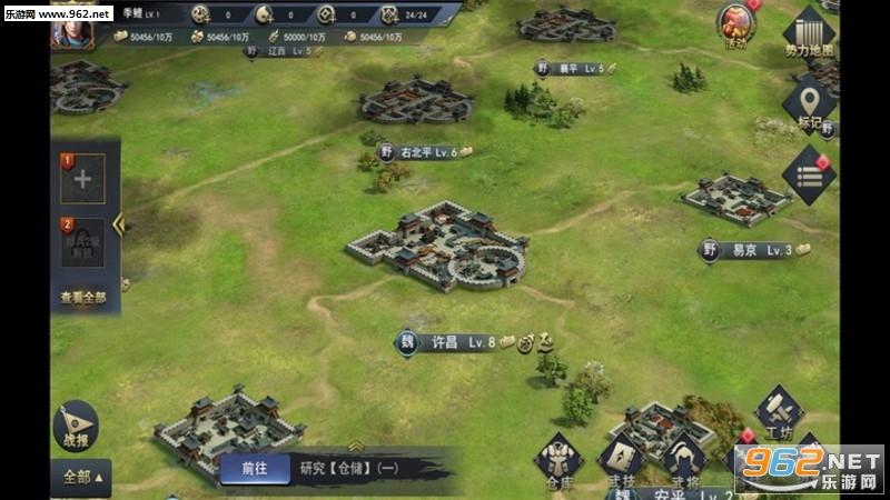 演�x(三��英雄志)手游v2.4.0_截�D1
