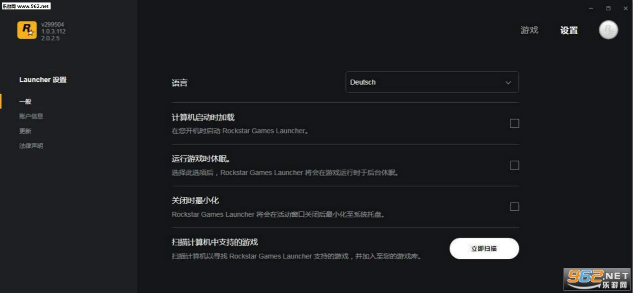 Rockstar Games Launcher更新手机版v1.0.23_截图1