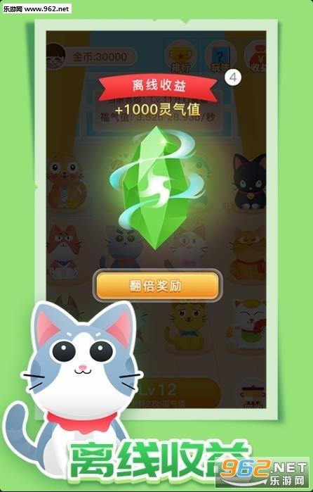生财猫appv1.0.0_截图1