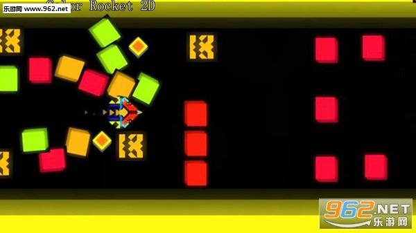 颜色火箭安卓版v1.0_截图2