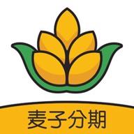 麦子分期app