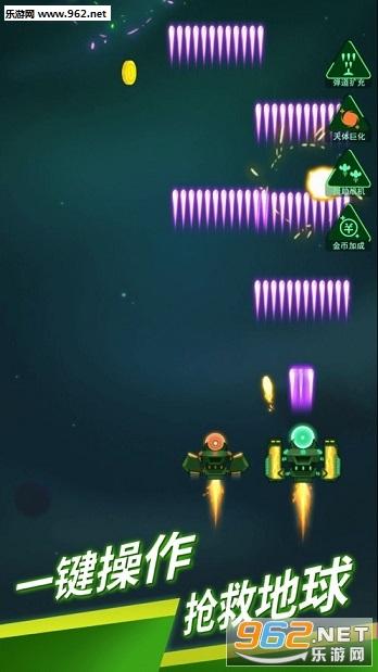 星际战舰世界游戏1.0.1截图0
