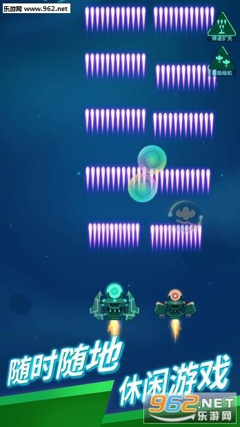 星际战舰世界游戏1.0.1截图1