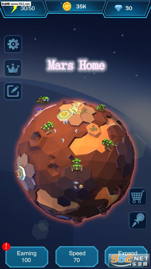 Mars Home官方版