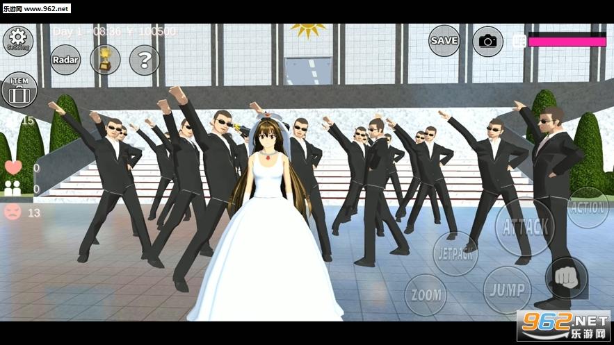 模拟恋爱结婚的手机游戏 模拟恋爱结婚生娃游戏有哪些