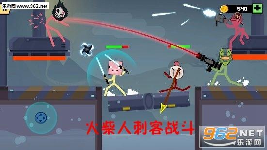 火柴人刺客战斗安卓版