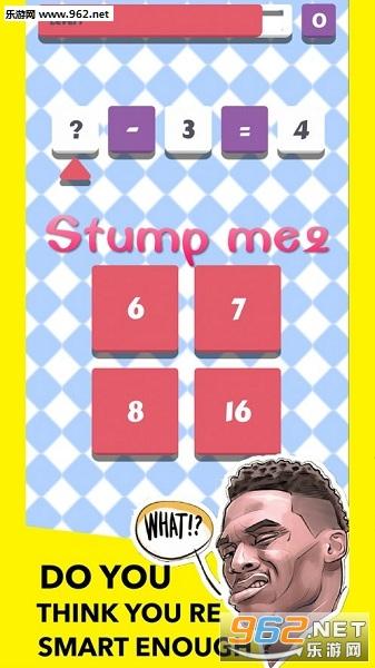 Stump me2官方版
