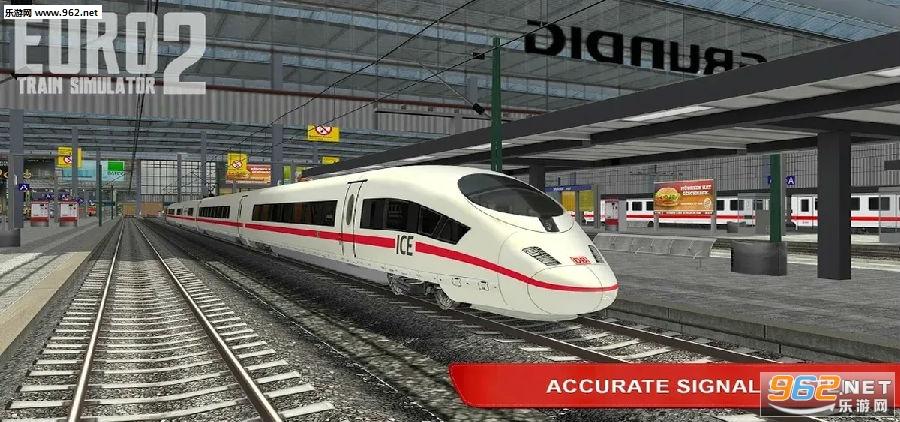 欧洲列车模拟器2完整版