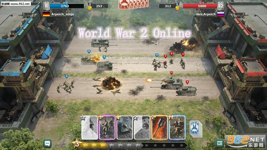 World War 2 Online官方手机版