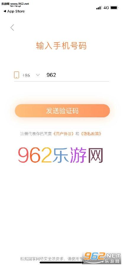 五十音速学app