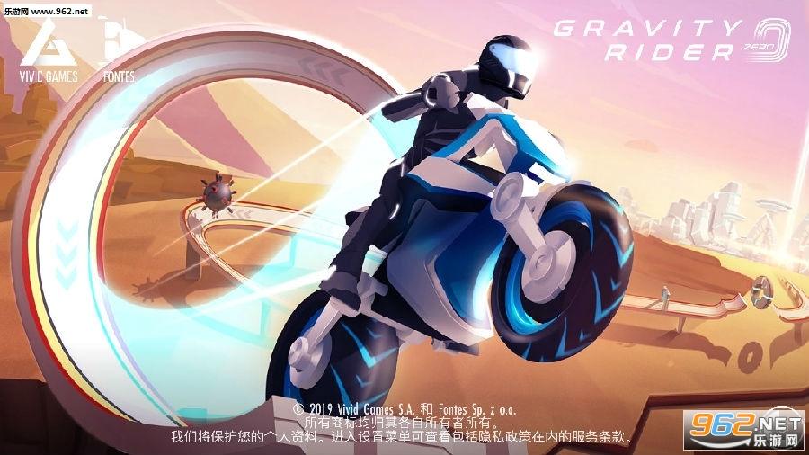 超�摩托�零最新中文破解版