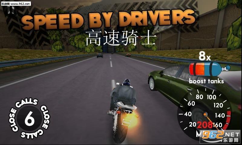 高速�T士安卓最新版