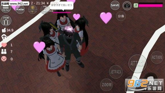 樱花校园模拟器忍者服的妙用  樱花校园模拟器分身的制作方法