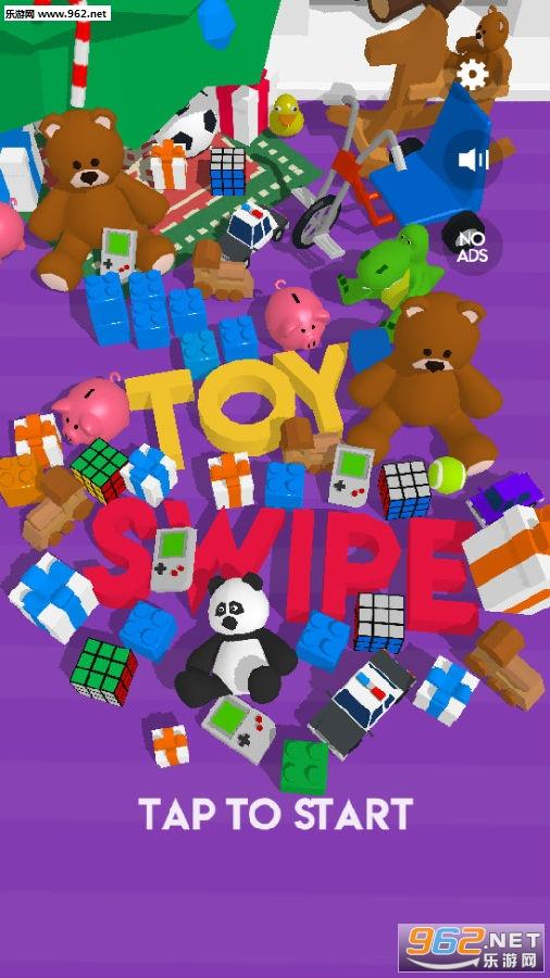 玩具划动ToySwipe安卓版