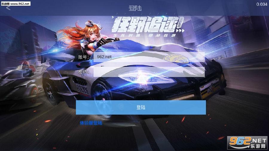 QQ飞车模拟器(贪玩飞车)手游下载