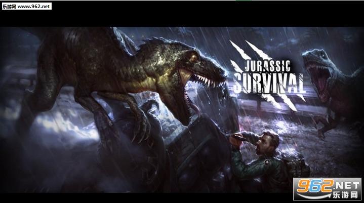 侏罗纪末日生存最新破解版