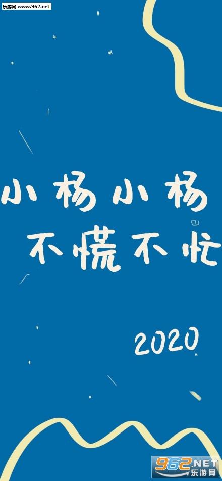 2020姓氏壁纸怎么做 2020姓氏壁纸三色图片大全