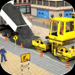 模拟城市修路3D安卓版