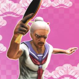 婆婆学园乒乓球部中文版v1.0