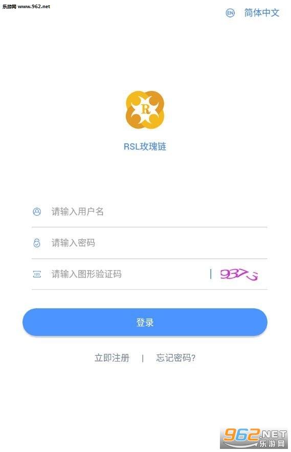 玫瑰链app_截图1