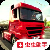 卡车模拟器2018破解版中文版