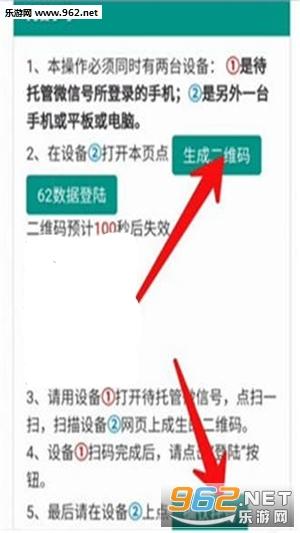 小微挂机平台官方版_截图2