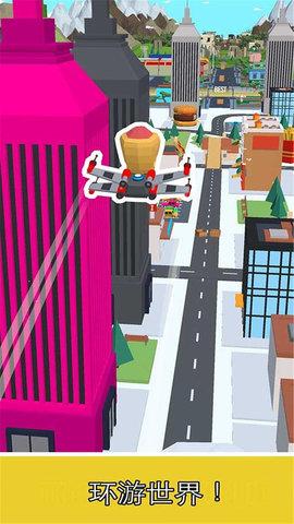 飞车弹射3D安卓版v1.2.0_截图0