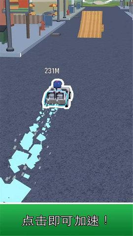 飞车弹射3D安卓版v1.2.0_截图2