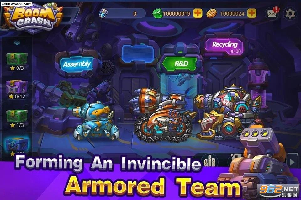 铁甲战队安卓最新版v1.0.8截图2