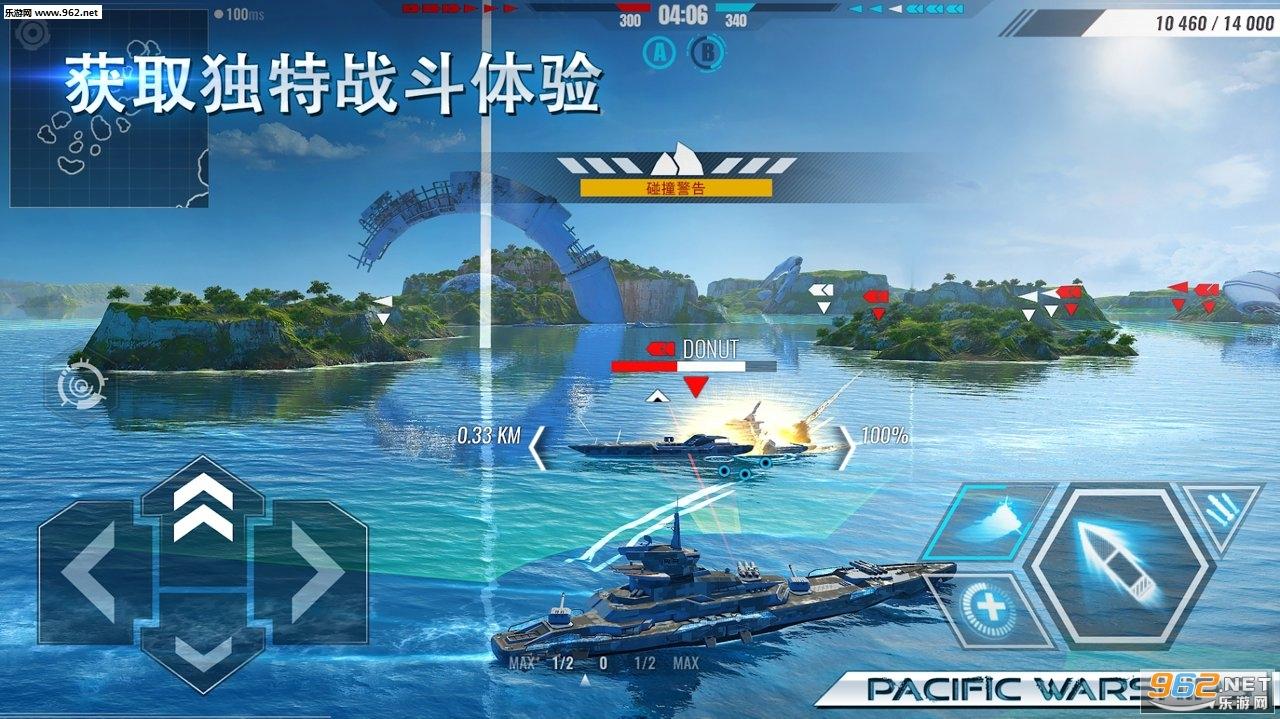 太平洋战舰大海战最新中文版v0.9.141截图1