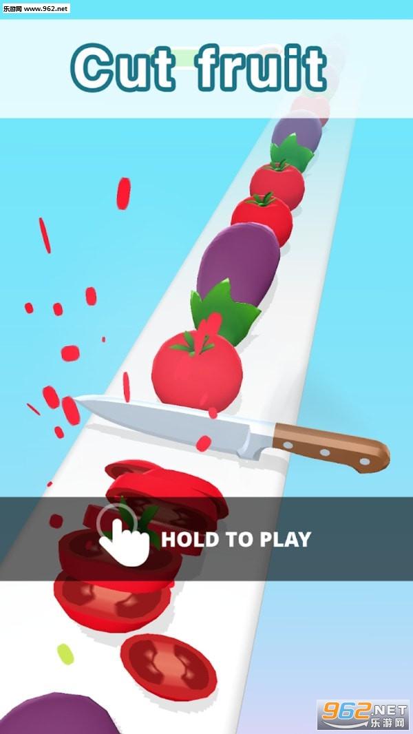 砍瓜切菜安卓版v1.0截图0